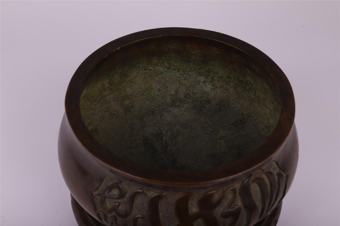 LARGE CHINESE BRONZE COPPER CENSER WITH ARABIC - 2