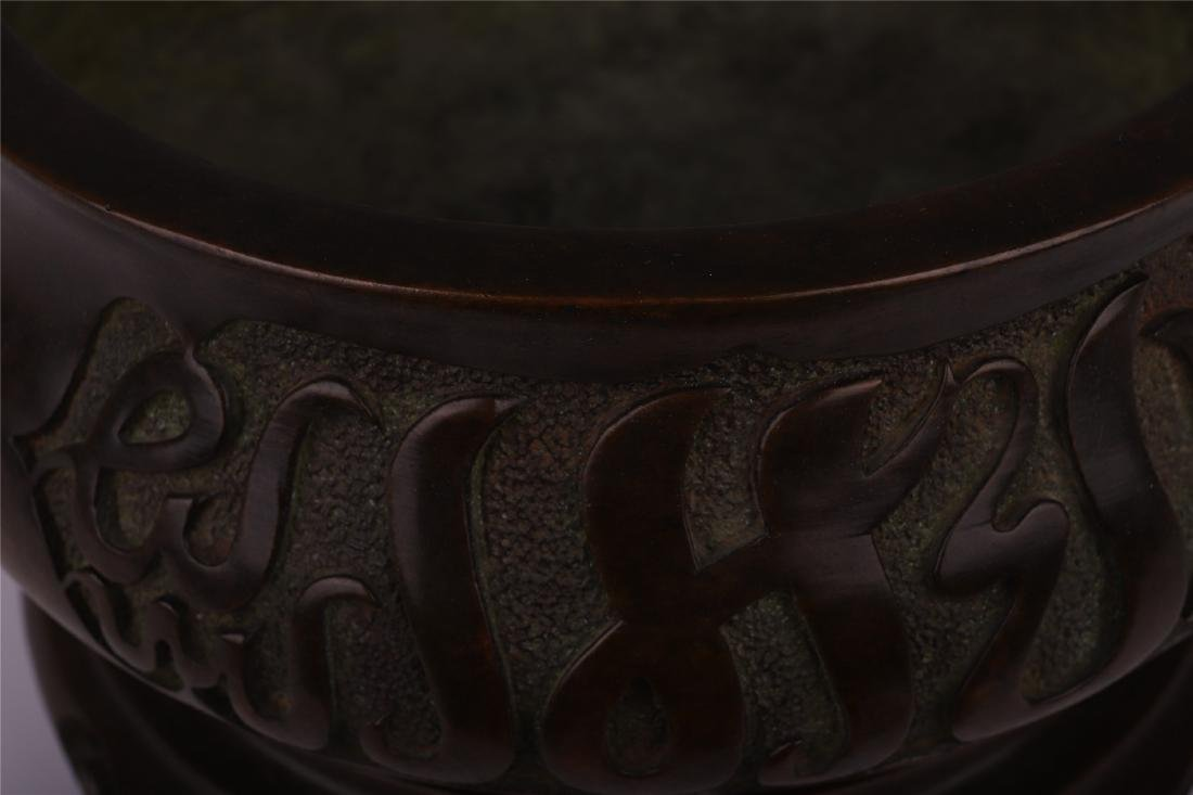 LARGE CHINESE BRONZE COPPER CENSER WITH ARABIC - 3