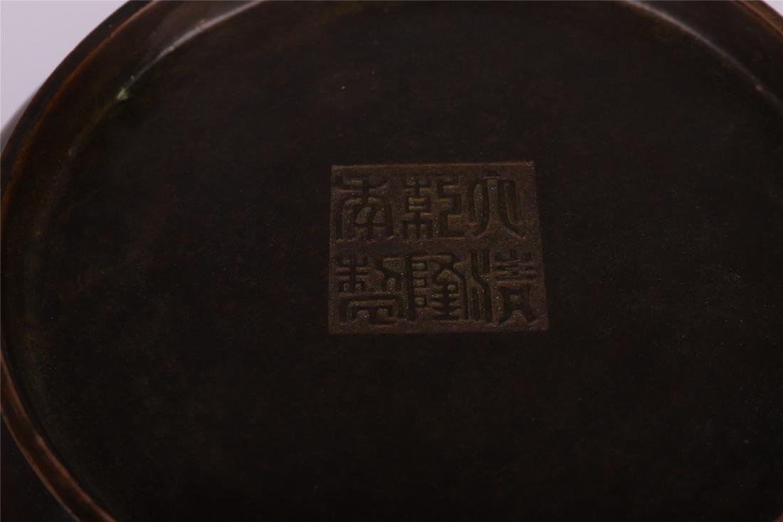LARGE CHINESE BRONZE COPPER CENSER WITH ARABIC - 9