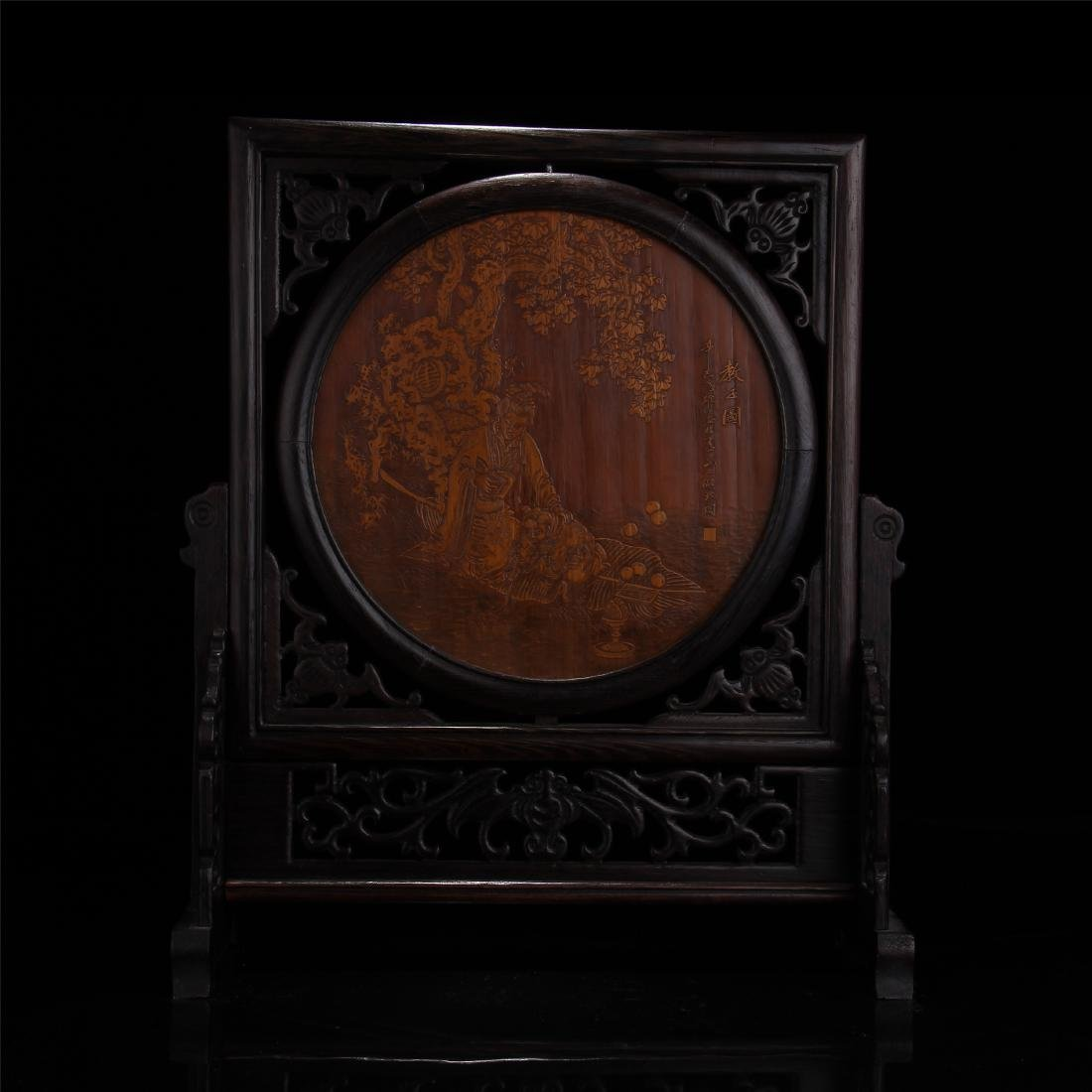 CHINESE ROSEWOOD TABLE SCREEN WITH BAMBOO CARVED PLAQUE
