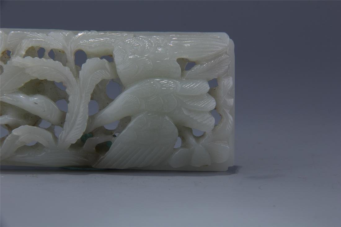 CHINESE JADE PIERCED CARVED SQUARE PLAQUE - 3