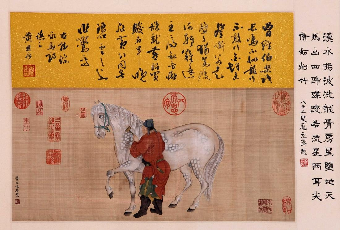 CHINESE SCROLL PAINTING OF MAN AND HORSE ON SILK