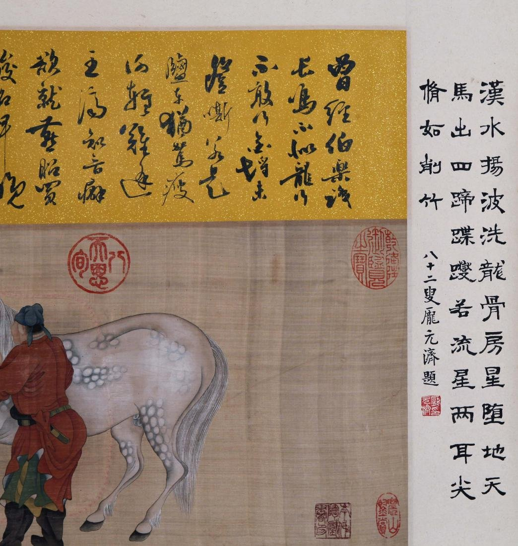 CHINESE SCROLL PAINTING OF MAN AND HORSE ON SILK - 6