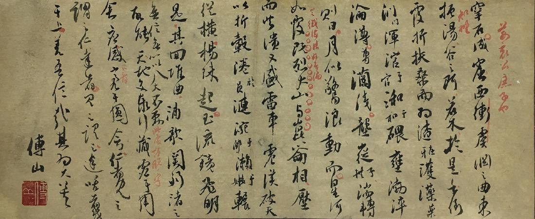 CHINESE HANDWIRTTEN CALLIGRAPHY ON PAPER