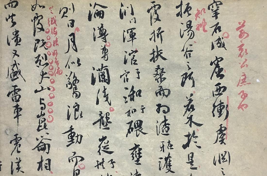 CHINESE HANDWIRTTEN CALLIGRAPHY ON PAPER - 2