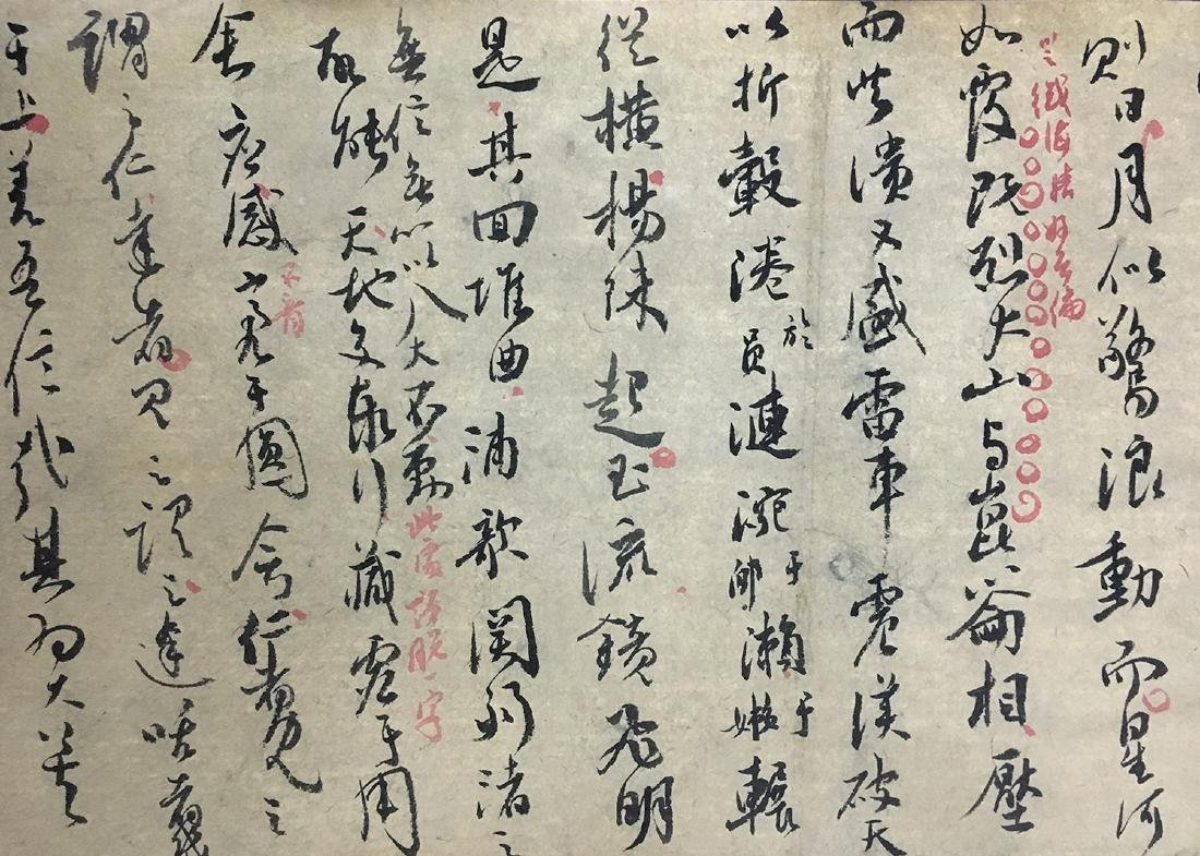 CHINESE HANDWIRTTEN CALLIGRAPHY ON PAPER - 3