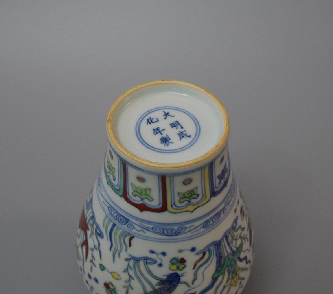 CHINESE PORCELAIN BLUE AND WHITE DOUCAI MEIPING VASE - 3