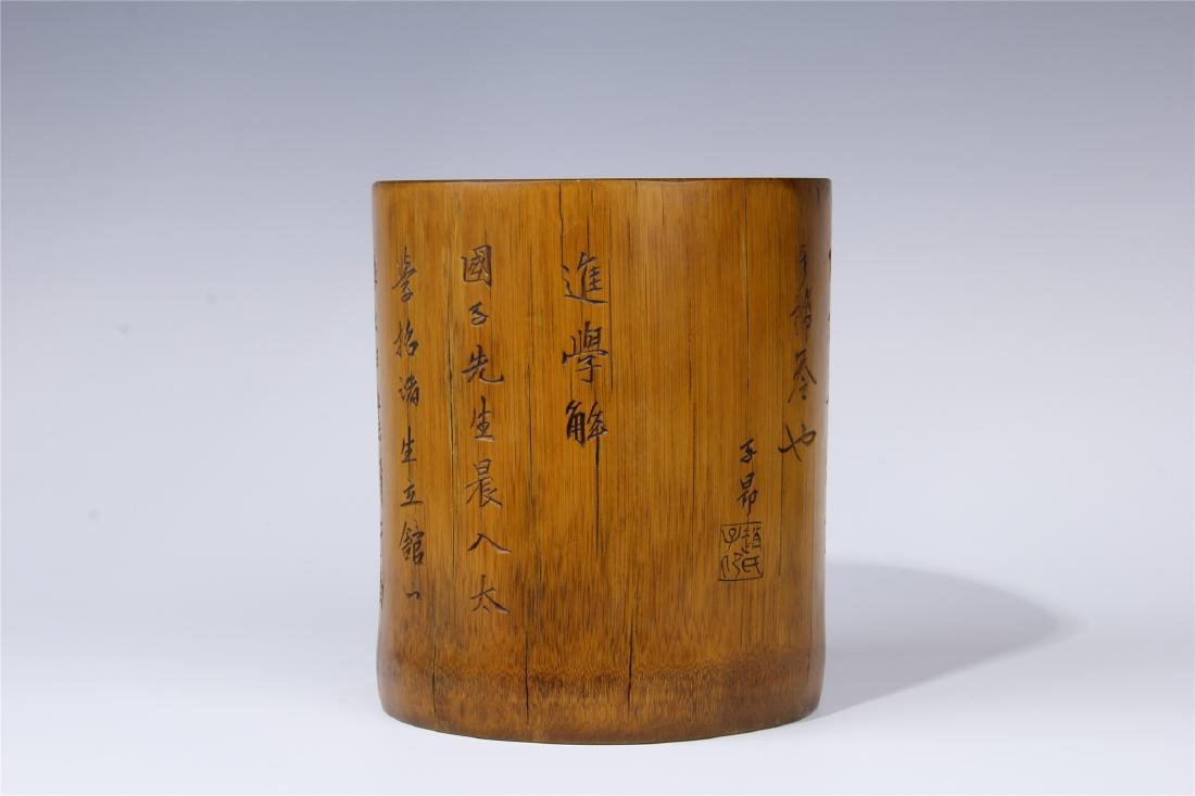 CHINESE BAMBOO BRUSH POT - 4