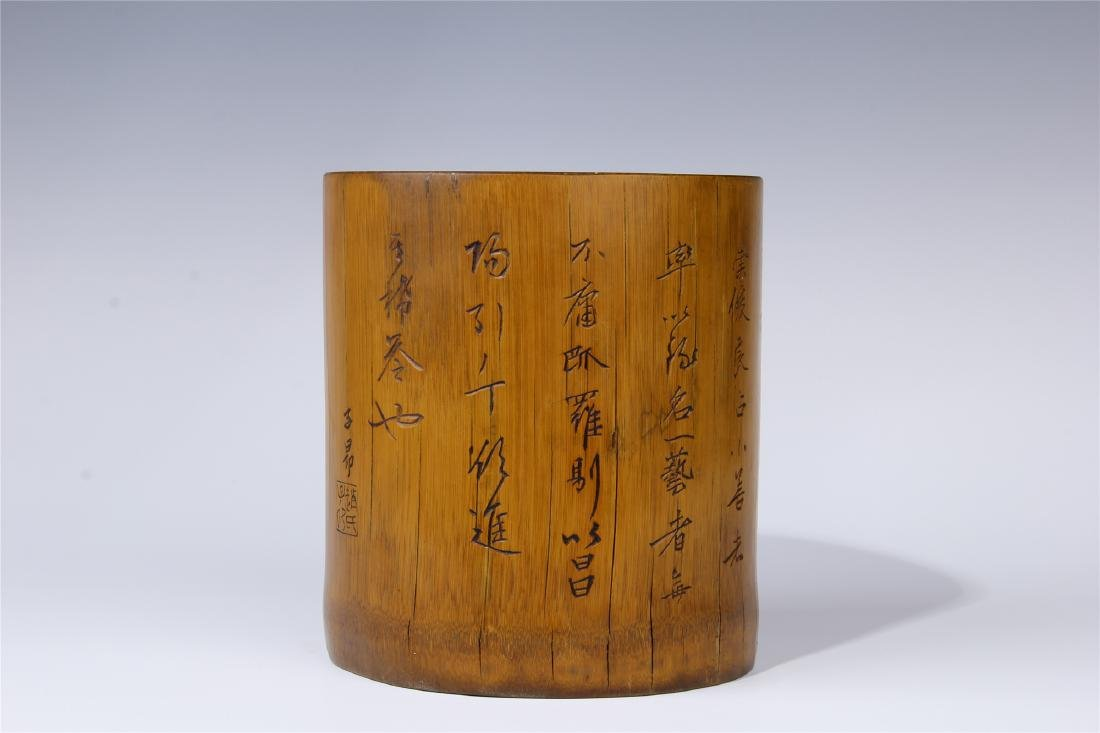 CHINESE BAMBOO BRUSH POT - 5