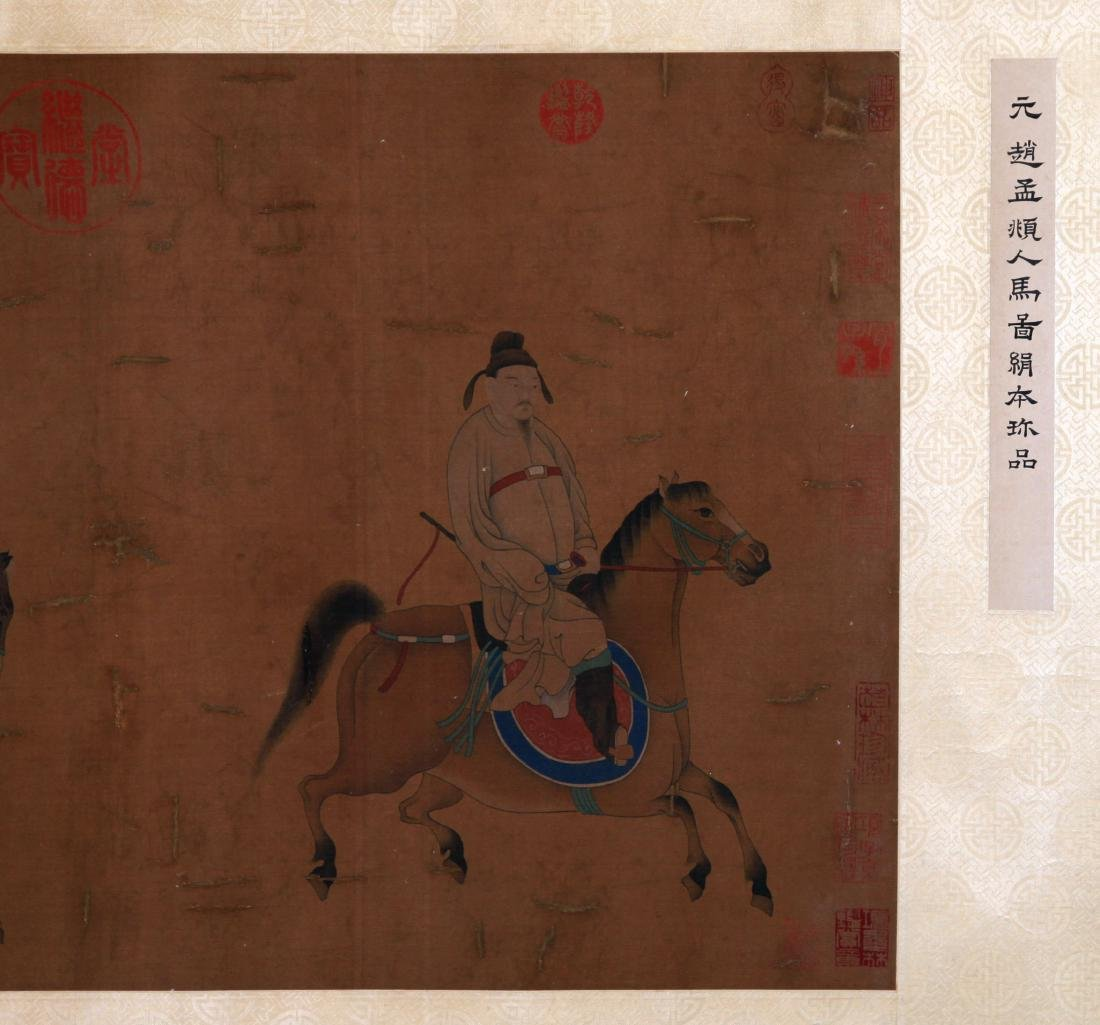 CHINESE SCROLL PAINTING OF PEOPLE AND HORSE - 2