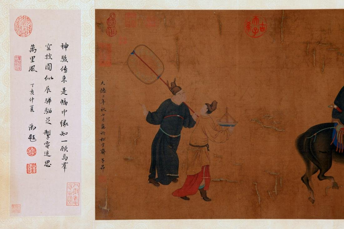 CHINESE SCROLL PAINTING OF PEOPLE AND HORSE - 6