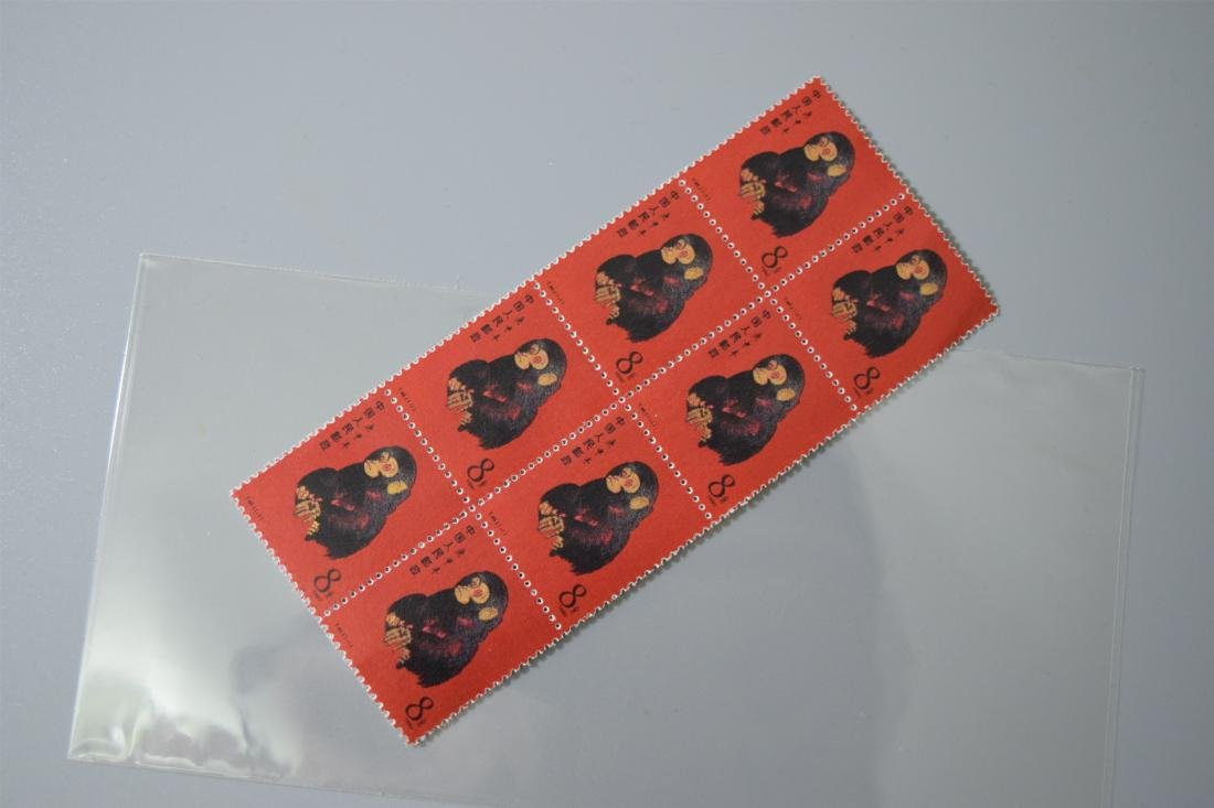 EIGHT CHINESE MONKEY STAMPS - 2