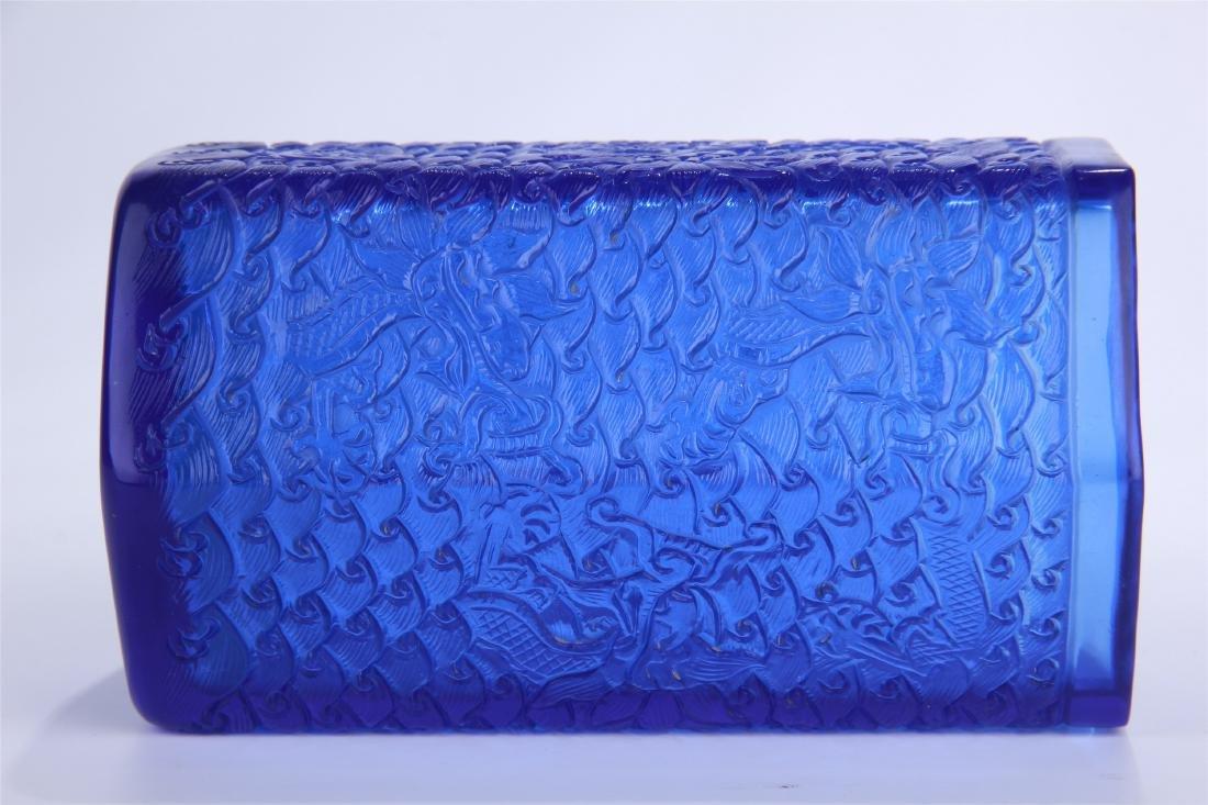 CHINESE BLUE PEKING GLASS BRUSH POT - 10