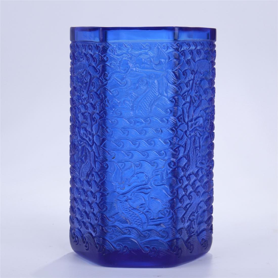 CHINESE BLUE PEKING GLASS BRUSH POT