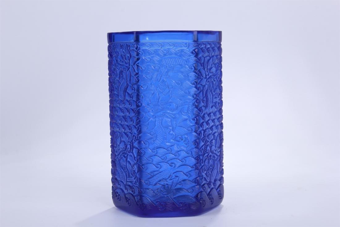 CHINESE BLUE PEKING GLASS BRUSH POT - 2