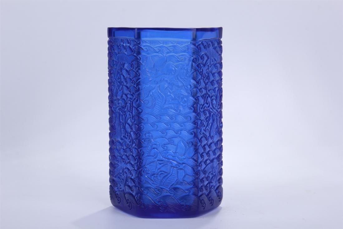 CHINESE BLUE PEKING GLASS BRUSH POT - 3
