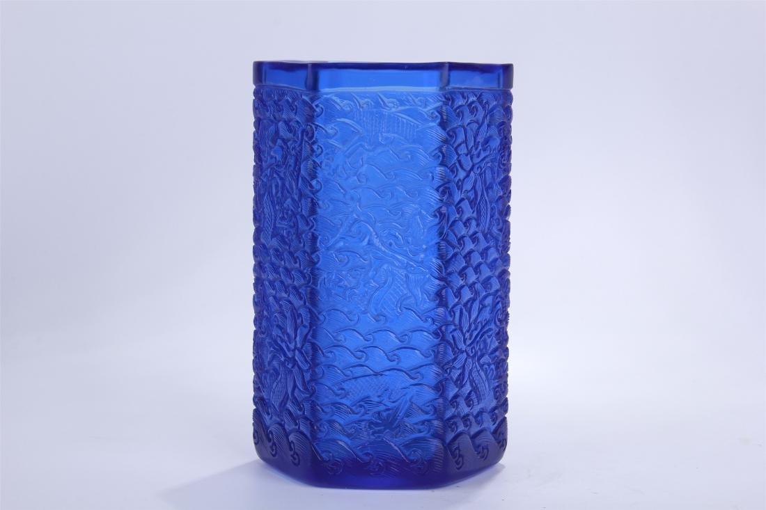 CHINESE BLUE PEKING GLASS BRUSH POT - 4