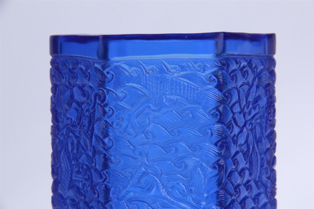 CHINESE BLUE PEKING GLASS BRUSH POT - 5