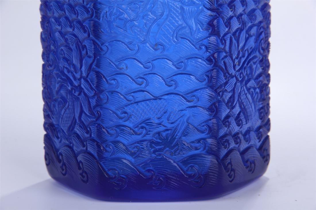 CHINESE BLUE PEKING GLASS BRUSH POT - 6