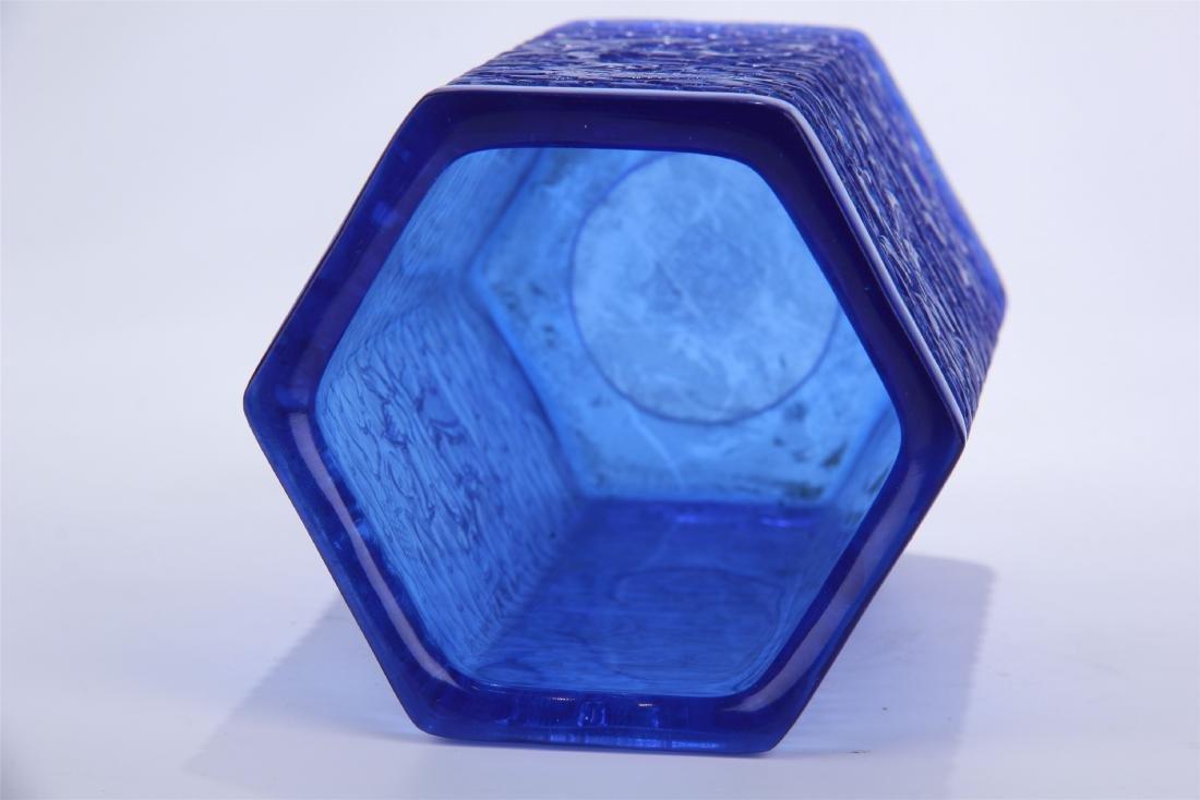 CHINESE BLUE PEKING GLASS BRUSH POT - 7