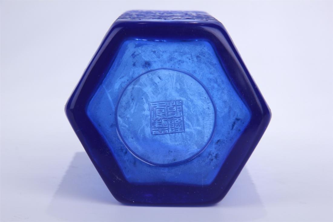 CHINESE BLUE PEKING GLASS BRUSH POT - 8