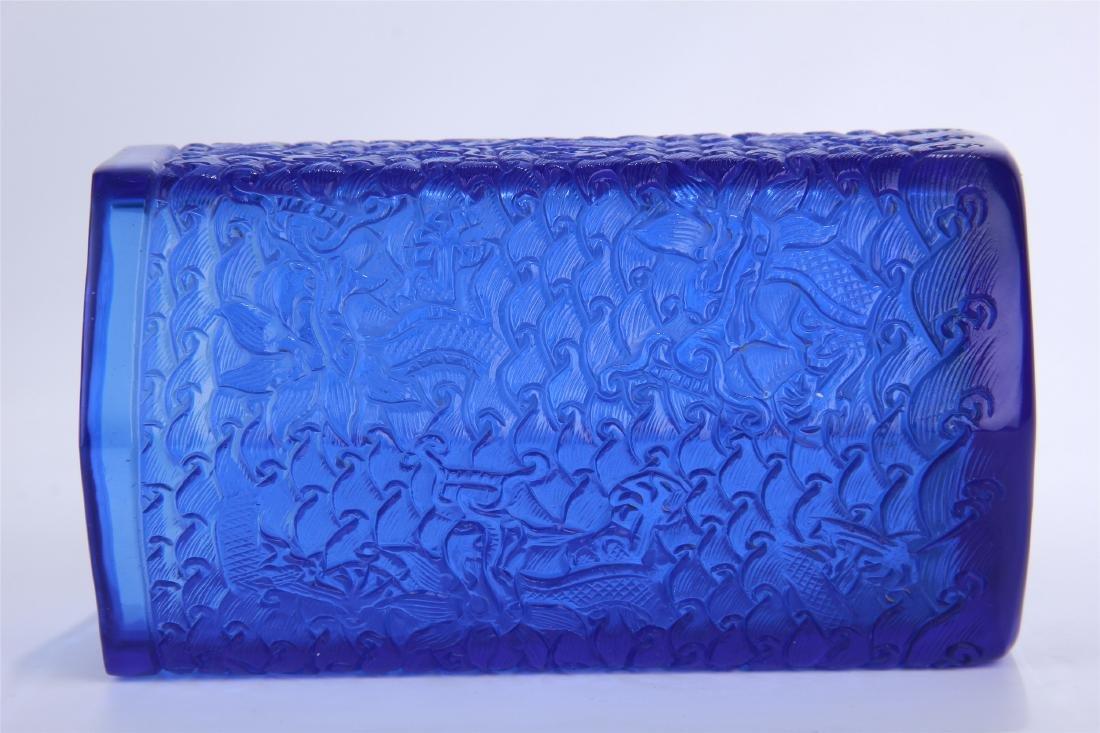 CHINESE BLUE PEKING GLASS BRUSH POT - 9