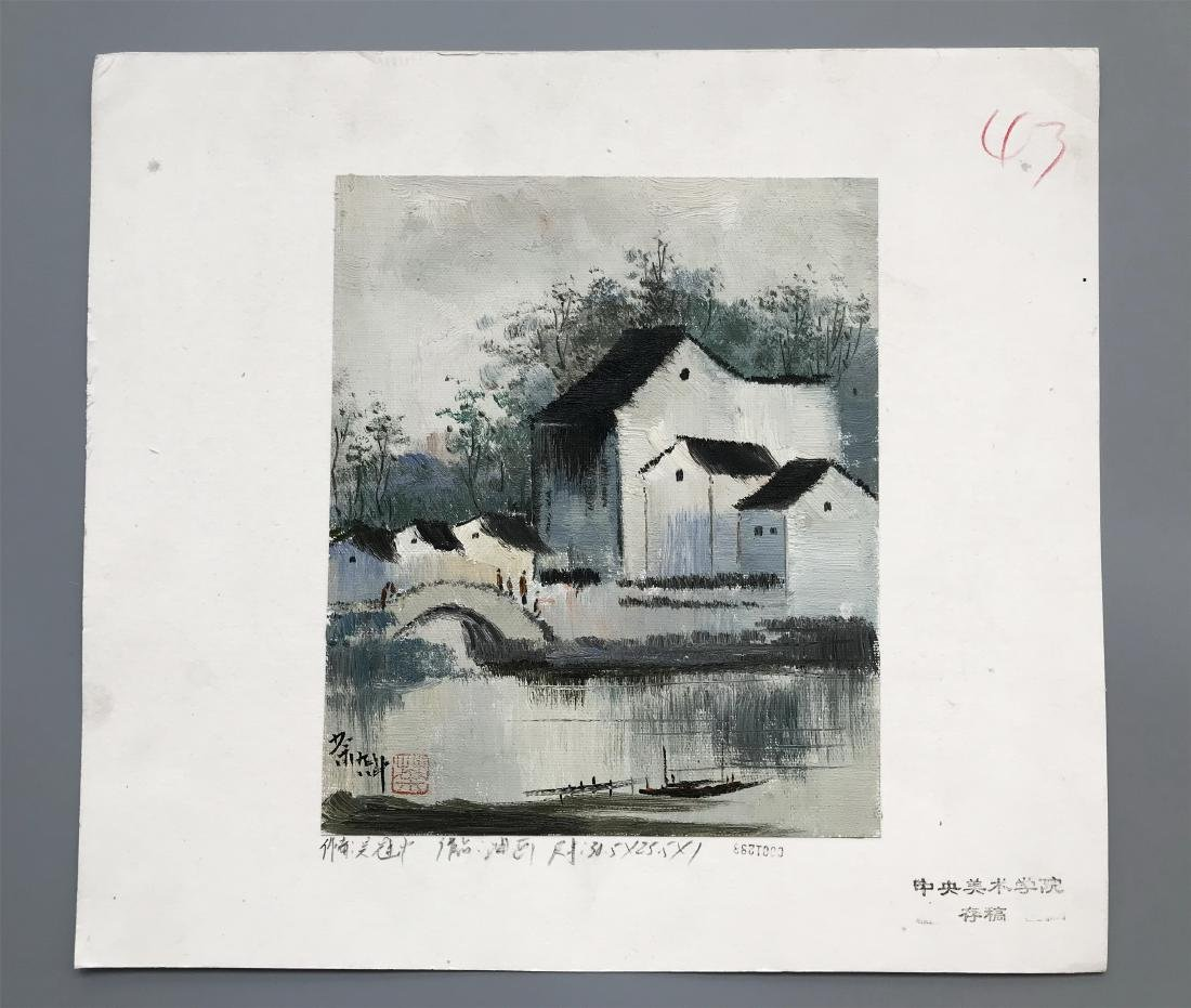 NINETEEN PAGES OF CHINESE WATERCOLOR PAINTING OF - 6