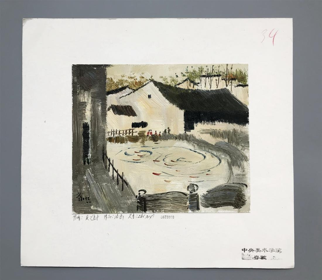 NINETEEN PAGES OF CHINESE WATERCOLOR PAINTING OF - 7