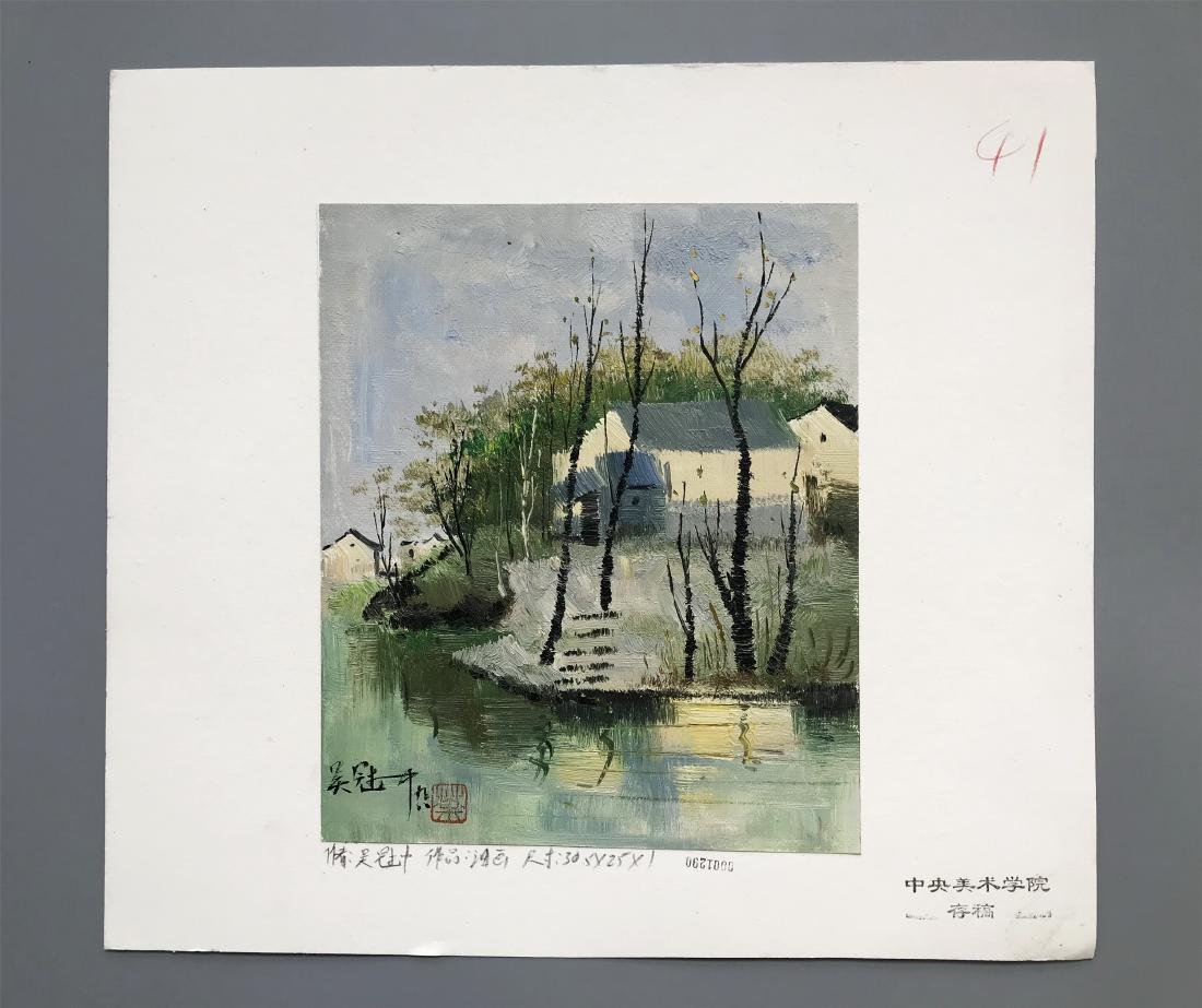 NINETEEN PAGES OF CHINESE WATERCOLOR PAINTING OF - 8