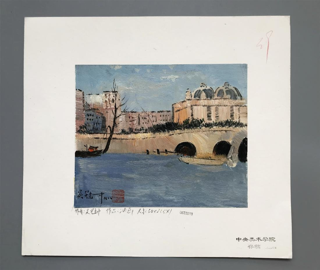 NINETEEN PAGES OF CHINESE WATERCOLOR PAINTING OF - 9