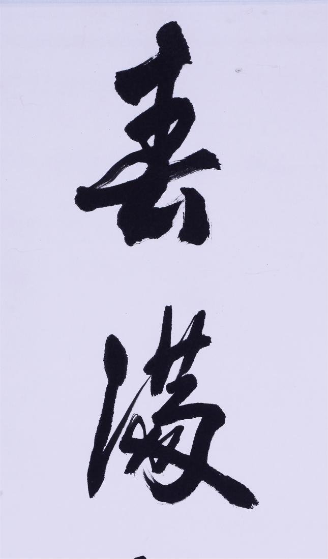 CHINESE SCROLL CALLIGRAPHY AND COUPLET - 7