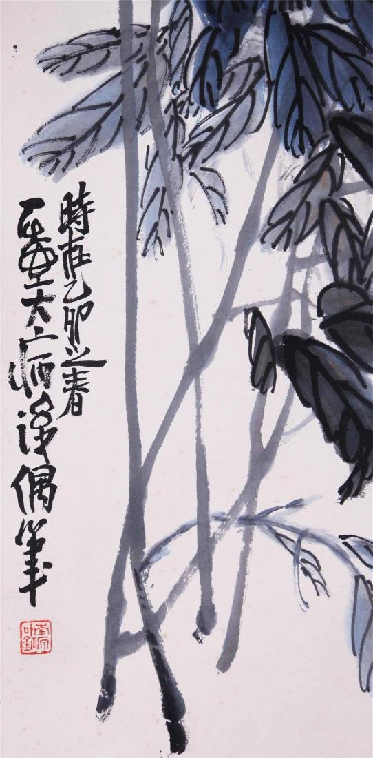CHINESE SCROLL PAINTING OF FLOWER AND ROCK - 4