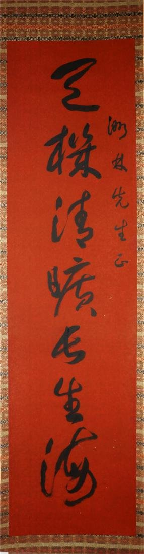 CHINESE SCROLL CALLIGRAPHY COUPLET - 2
