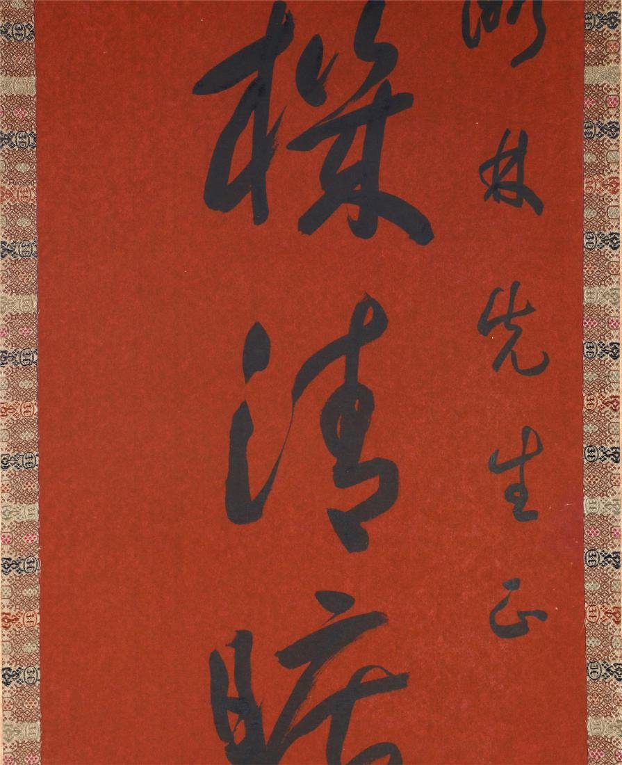 CHINESE SCROLL CALLIGRAPHY COUPLET - 4