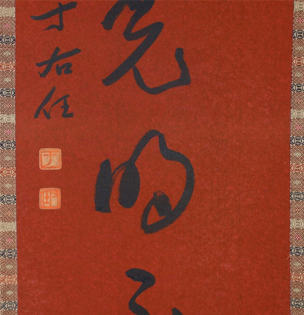 CHINESE SCROLL CALLIGRAPHY COUPLET - 8