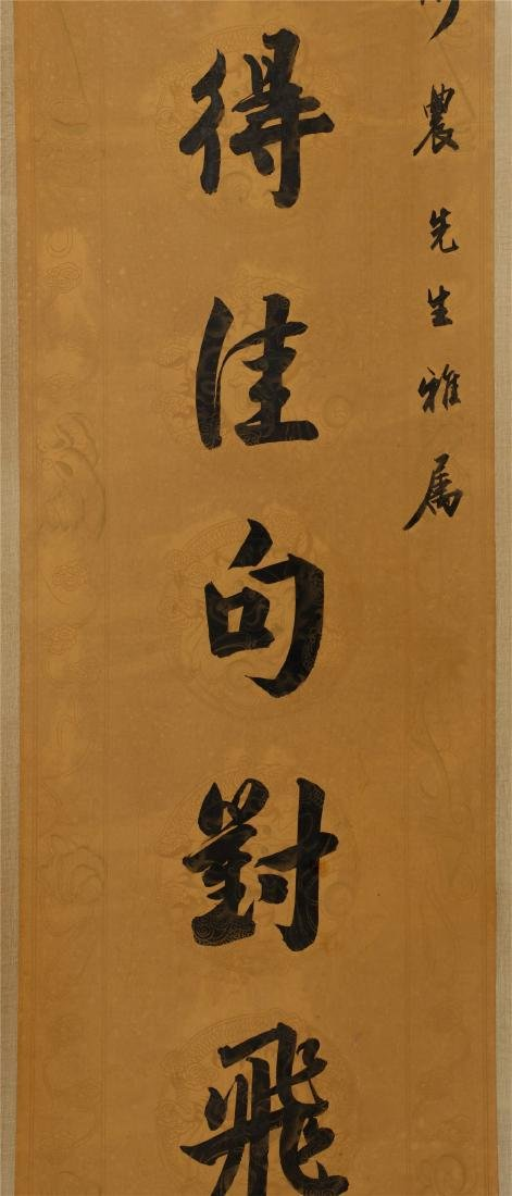 CHINESE SCROLL CALLIGRAPHY COUPLET - 3