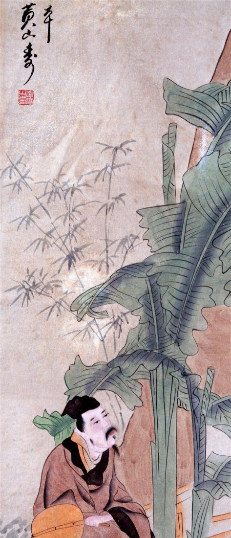 FOUR PANELS OF CHINESE SCROLL PAINTING OF MEN AND TREE - 3