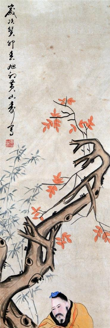 FOUR PANELS OF CHINESE SCROLL PAINTING OF MEN AND TREE - 5