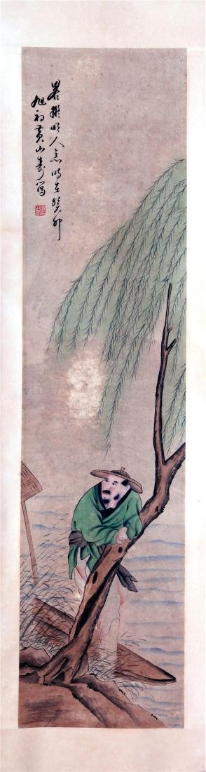 FOUR PANELS OF CHINESE SCROLL PAINTING OF MEN AND TREE - 6