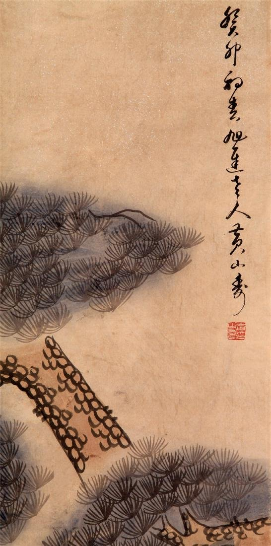 FOUR PANELS OF CHINESE SCROLL PAINTING OF MEN AND TREE - 9