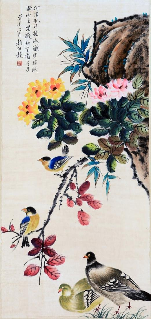 CHINESE SCROLL PAINTING OF BIRD AND FLOWER