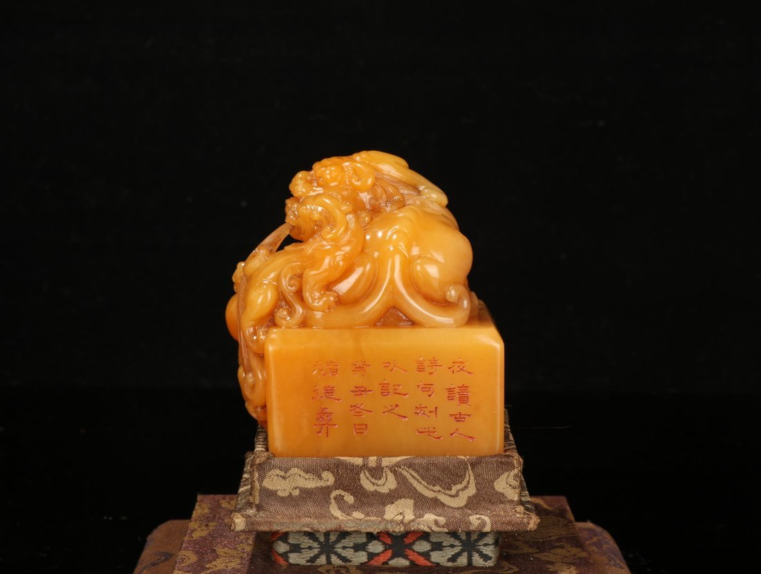 CHINESE TIANHUANG STONE BEAST SEAL - 4