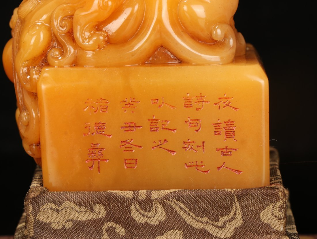 CHINESE TIANHUANG STONE BEAST SEAL - 5