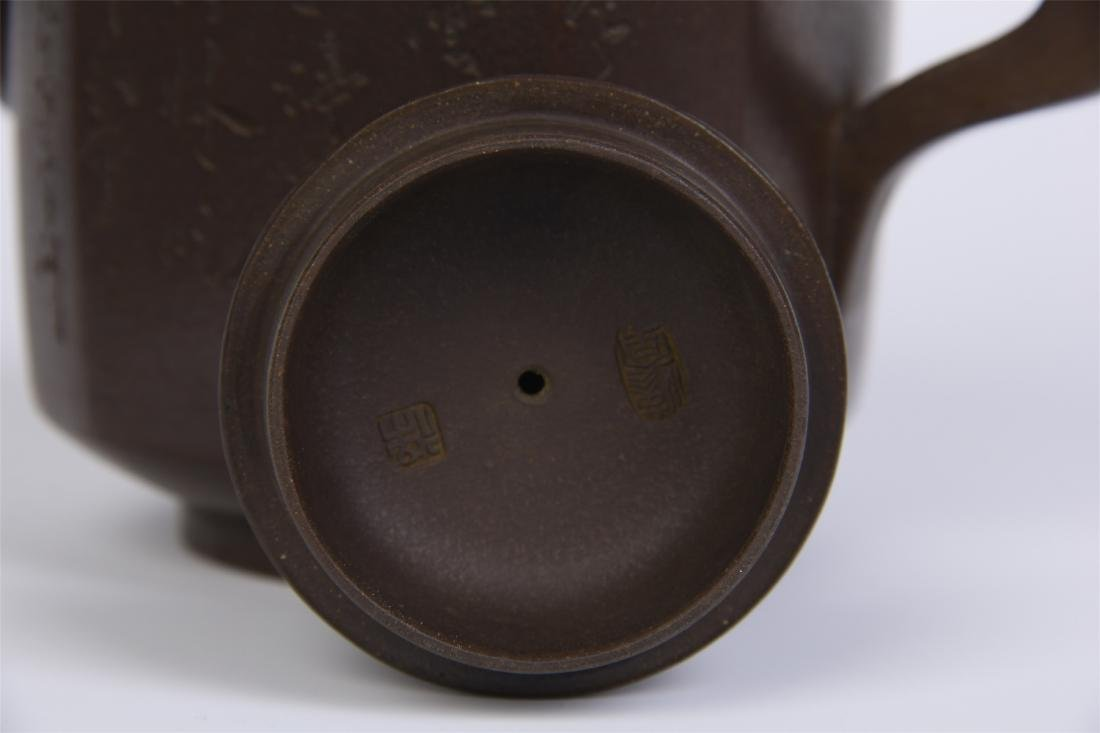A SET OF CHINESE YIXING ZISHA CLAY TEA POT WITH FOUR CU - 7