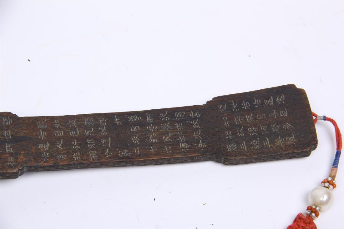 A PAIR OF CHINESE AGALWOOD RUYI SCEPTERS - 5