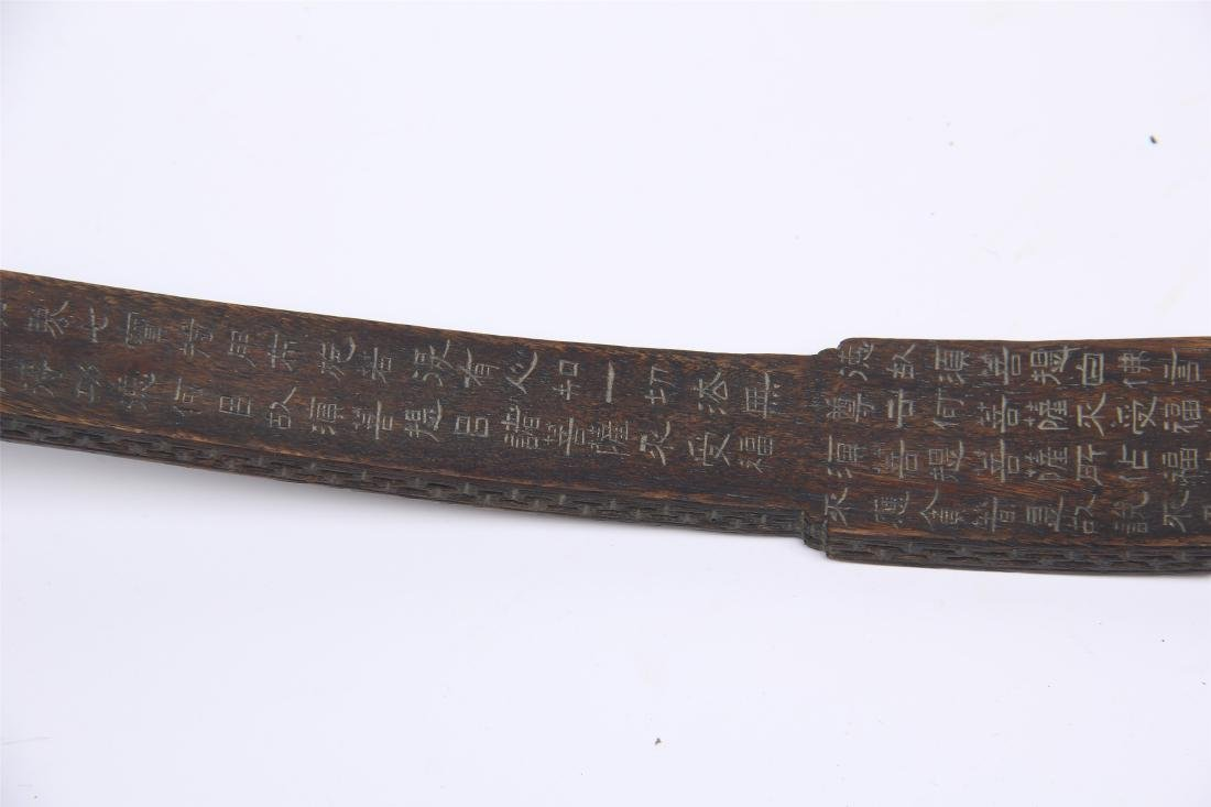 A PAIR OF CHINESE AGALWOOD RUYI SCEPTERS - 9