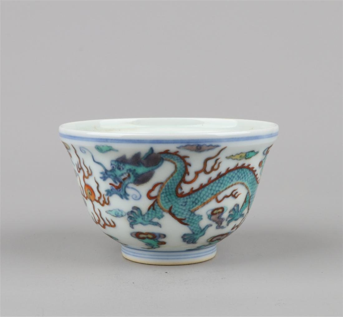 CHINESE PORCELAIN DOUCAI DRAGON BOWL