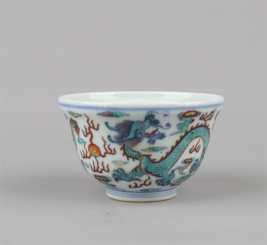 CHINESE PORCELAIN DOUCAI DRAGON BOWL - 4