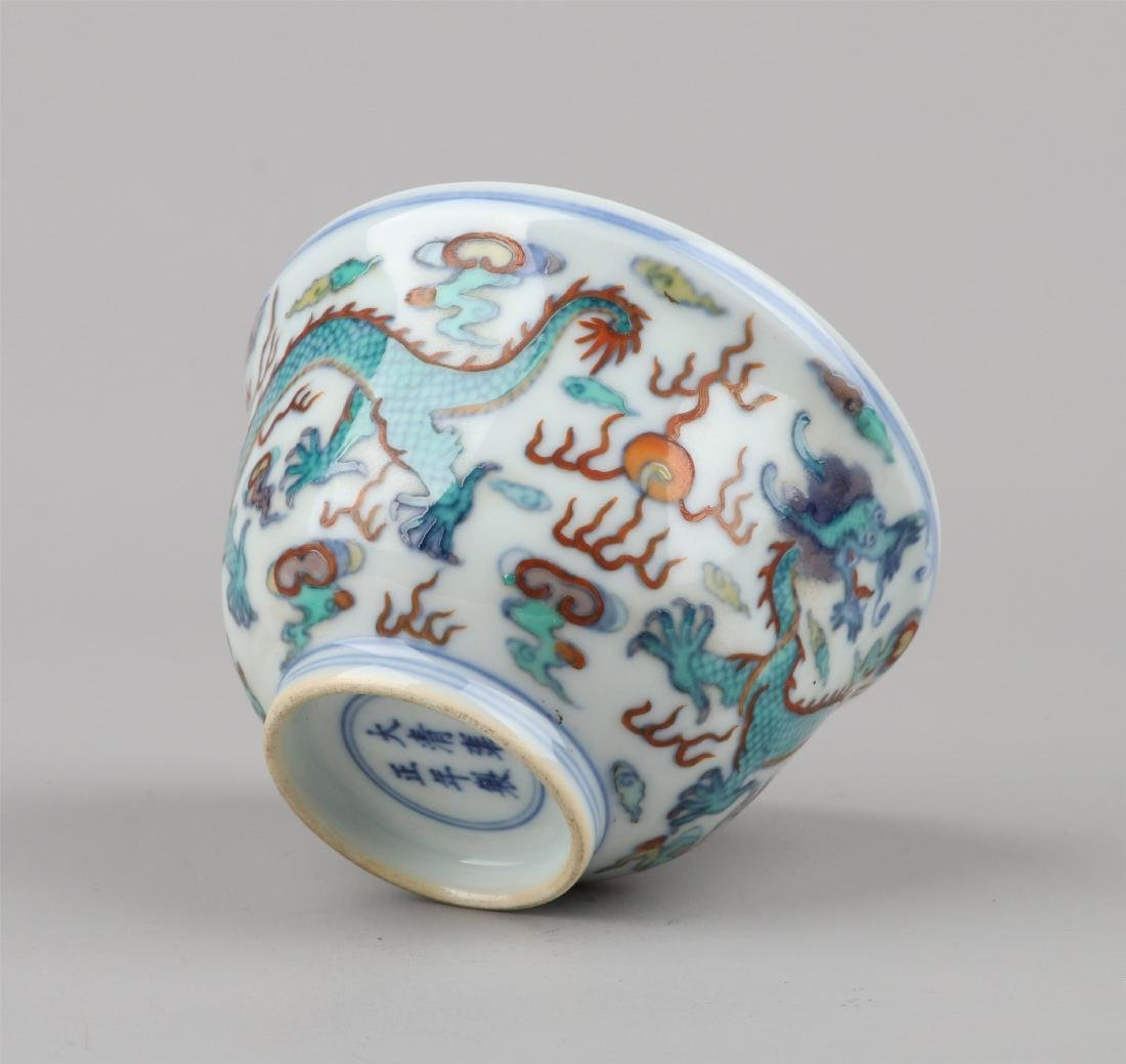 CHINESE PORCELAIN DOUCAI DRAGON BOWL - 5