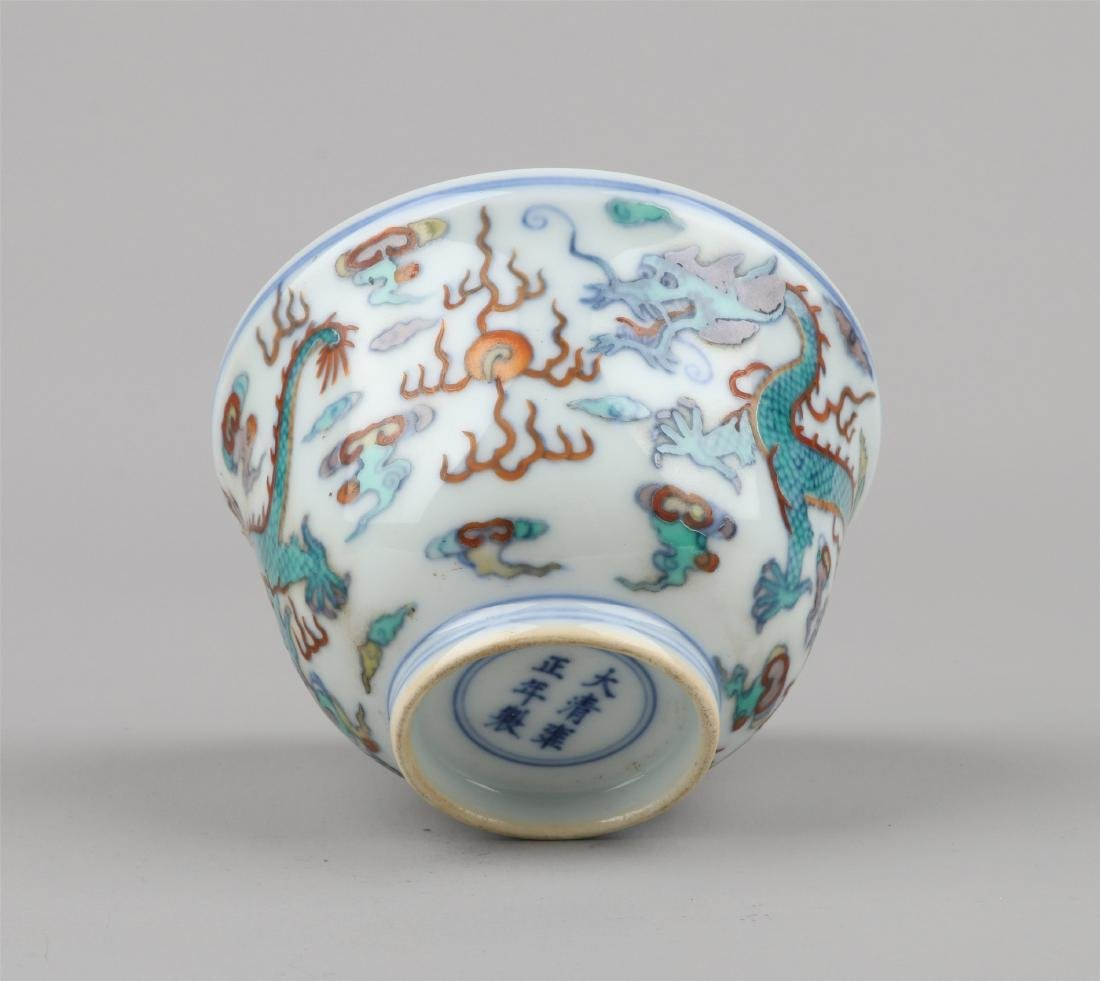 CHINESE PORCELAIN DOUCAI DRAGON BOWL - 6